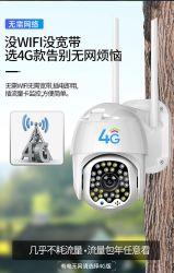 오려낸 다기능 동작 감지 얼굴 인식 CCTV 시큐리티 카메라