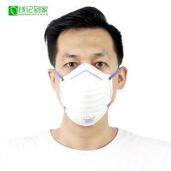 方法コップの形のHeadloopの使い捨て可能なマスクの在庫のセリウムの証明のNon-Medical KN95コップマスク