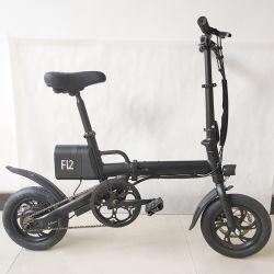 New Fashion Pequenas e de aluguer de bicicletas eléctricas, Ciclomotor Ebike dobrável, Bike, 16pol estrutura em liga de alumínio com carregamento por USB