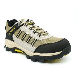 Бежевый велюр единственной модели работы защитная обувь ботинки