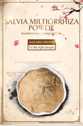 Salvia Miltiorrhiza Powderは繁文Medicineである