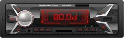 자동 라디오 라디오 라디오 스테레오 플레이어 디지털 카 MP3 플레이어 Dash Aux 입력 내 FM 라디오 스테레오 오디오