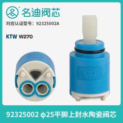Китай фабрику и керамические Single-Handle Dual-Control выравнивания давления управления чернил картриджа с чернилами для клапана