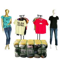 한국 옷 묶음 어린이 베일 올드 맨 화랑 플라스틱 몰 베일 사용한 옷을 깨끗이 청소합니다