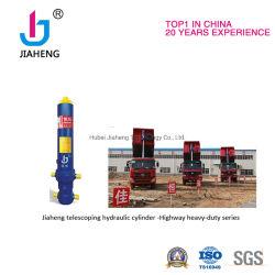 JIAHENGの望遠鏡の水圧シリンダは中国製分ける