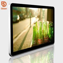 Commerce de gros centre commercial de 50 pouces monté sur un mur réseau WiFi de la publicité multimédia lecteur vidéo couleur écran LCD de signalisation numérique HD