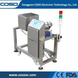 液体金属検出器分離器、ソース / シーズニング / オイル用除去システム付き