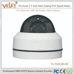 2.5inchは屋内および屋外のための4X PTZの小型カメラを防水する