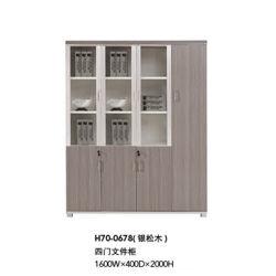 Moderno marco de aleación de aluminio puerta de cristal Archivador (H70-0678)