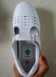 Шанхае Lingtech сандалии безопасности белого цвета