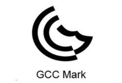 O que é a marcação de conformidade do CCG? Fornecimento de Certificação do CCG para produtos