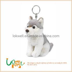 Рекламные Wolf цепочки ключей игрушка животных Мягкие плюшевые игрушки собака цепочки ключей