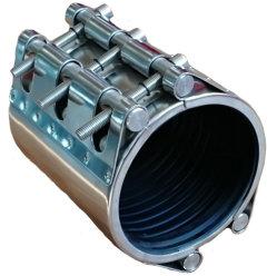 Double-Section multifuncional tubo de inox Acoplamento de reparação