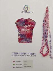中国の製造者LyP053から直接着色されたポリエステル梯子ヤーンのブラシヤーン