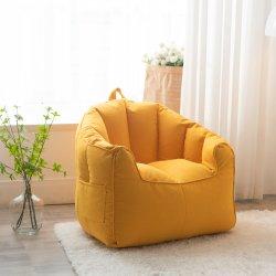 غرفة معيشة داخلية ومقعد بكيس من كيس الشمندر وأريكة ومقعد بذراعين اليقطين مع غطاء لحقيبة الظهر