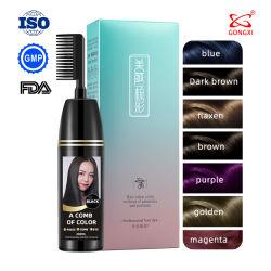 El amoníaco no Moda de cuidado del cabello el cabello teñido de color crema