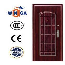 التصميم الخارجي الأمان الداخلي الأمان المعدني الباب الصلب W-S-161