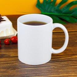 11ozカスタム明白で白い昇華現代陶磁器のコーヒー・マグ