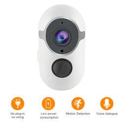 كاميرا Smart Solar خارجية مزودة بتقنية WiFi مقاومة للماء كاميرا CCTV لاسلكية مخفية