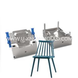 كرسي ملكي للمقاعد المخصصة للمقاعد الجانبية للطاولة المخصصة لتناول الطعام في مطعم Plastic Dining قالب