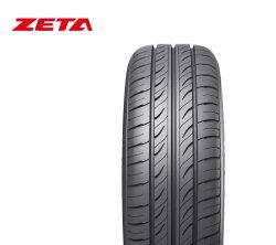 Neumático de turismos, PCR neumático, el precio de los neumáticos de coche producto de gama alta.