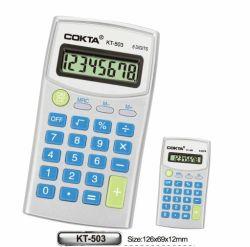 Calculatrice de poche de 8 chiffres avec fonction Keytone