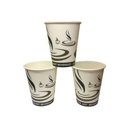 منتجات دبي للبيع الساخن 12 أونصة أكواب ورقية مطبوعة رخيصة السعر