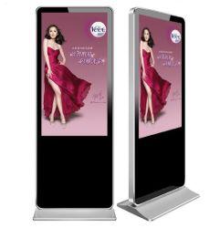 LCDスクリーンを広告するプレーヤーのデジタル表示装置を広告するキオスクのモールのキオスクのロビーのキオスクを広告する1080P