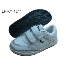 Kid's chaussures occasionnel, Kid's Skateboard chaussures, les Enfants de chaussures de loisirs