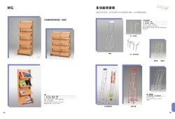 Plancher mobile métal chromé Journal Book Display étagère