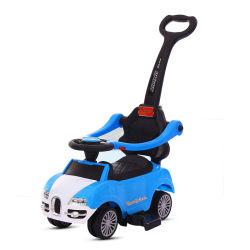 子供のためのおもちゃ押しのスライド車の乗車
