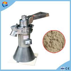 電気穀物の野菜フルーツの食糧豆のトウモロコシのムギの粉のPulverizer