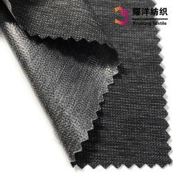 80% нейлон с 20% полиэстер жаккард Taslon ткань, приклеенные с помощью подошва из термопластичного полиуретана для куртки