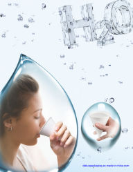 3.7 Unze-Wegwerfwasser-Kegel-Papiercup