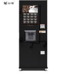 エスプレッソのコーヒー自動販売機をすくう自動的に豆