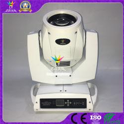 Ступени 230W Sharpy перемещение головки Лампа Mini светодиодный свет 7r