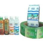 Einziehbare Hülsen-Kennsätze der täglichen chemischen Produkte