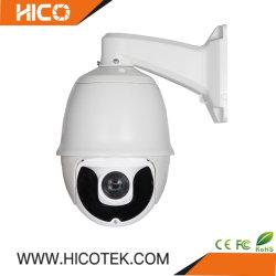 5MP macchina fotografica a piena vista infrarossa della cupola PTZ del CCTV di schiera LED