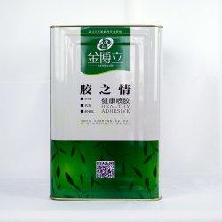 De Zelfklevende Lijm van het Neopreen van de Schoen van het Contact van de Prijs van de Fabriek van China