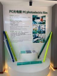Пленка из поликарбоната в Индии производителей ПК из поликарбоната пластиковый стабилизатор поперечной устойчивости