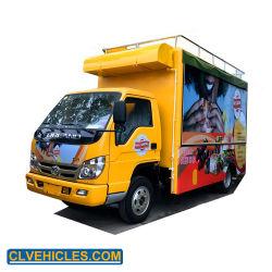 Comida Móvel Forland carro para venda de café de flutuação/Carro/Mobile Carro de cozinha