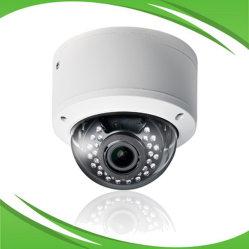 Dôme intérieure 3MP caméra de surveillance réseau IR