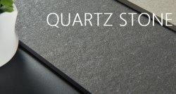 Полный фарфора плитка/Стены плиткой/полу плитка/песка каменные плитки/деревенском оформление/Unglazed фарфора плитка/Quartz оформление/Tile-Quartz строительных материалов из камня