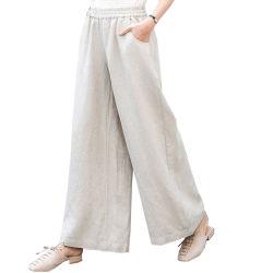 2021 Летние дома отдыха высокого качества случайных Slacks постельное белье для женщин