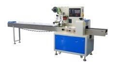 Nagelneuer automatischer horizontaler Typ Schablonen-Verpackmaschine angegeben von Factory Directly