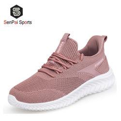 低価格のスポーツの靴の2021足の傾向の女性の方法スニーカーのスリップ