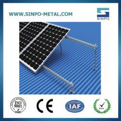 조절식 브래킷 PV 알루미늄 레일 PV 솔라 패널 장착