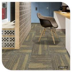 100% PP коврик плитки коврик для конференц-зал в аэропорту зачищенный модель простой дизайн в форме квадрата ковров