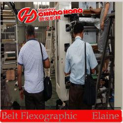 En PEHD à haute vitesse / PP/sacs sac tissé les rouleaux de machine d'impression flexographique