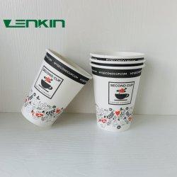 La crème glacée tasse jetable sac d'impression papier cadeaux mur OEM Article Emballage Pcs couleur café de style